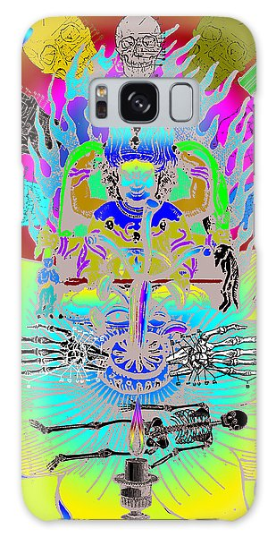 Kali Yuga Galaxy Case