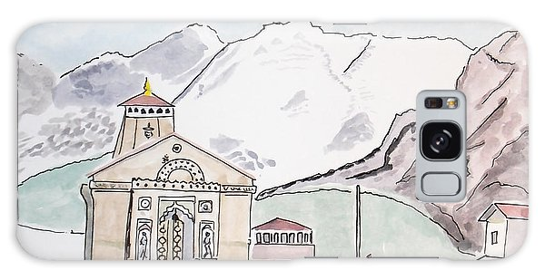 Kedarnath Jyotirling Galaxy Case