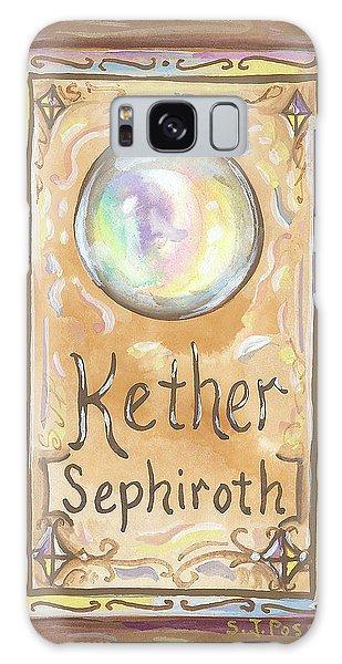 Kether Galaxy Case