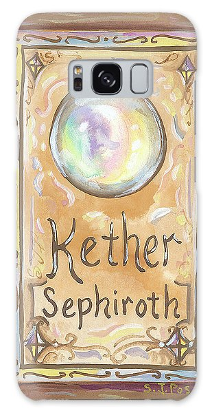 Kether Galaxy Case