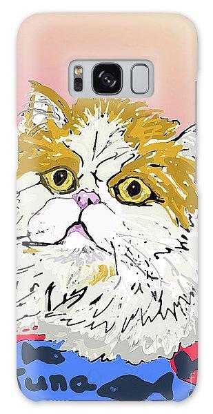 Kitty In Tuna Can Galaxy Case