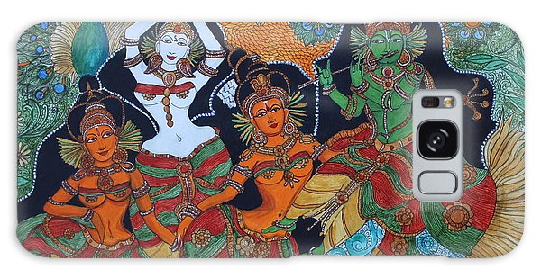 Krishna And Gopika Galaxy Case