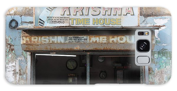 Krishna Time House Galaxy Case