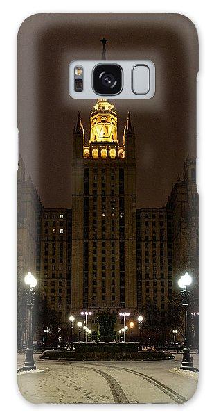 Kudrinskaya Square Galaxy Case
