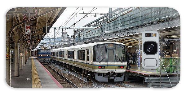 Kyoto To Osaka Train Station, Japan Galaxy Case