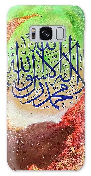 Galaxy Case featuring the painting La-illaha-ilallah-2 by Nizar MacNojia