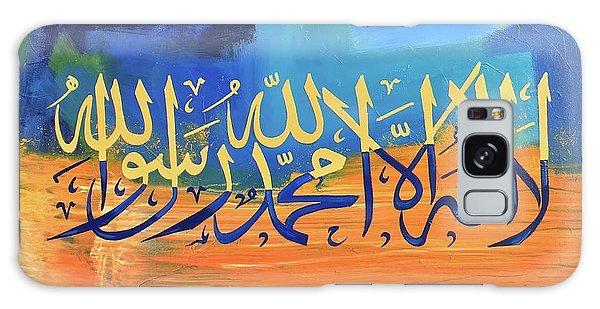 Galaxy Case featuring the painting La-illaha-ilallah-3 by Nizar MacNojia