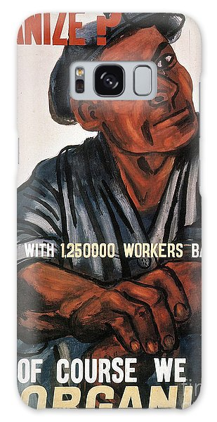 Labor Poster, 1930s Galaxy Case