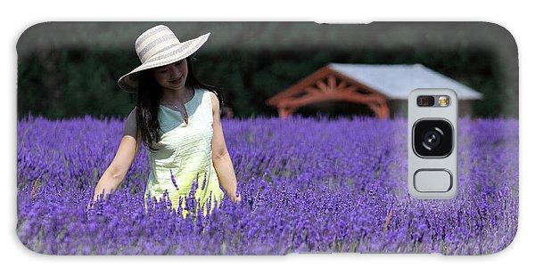 Lady In Lavender Galaxy Case