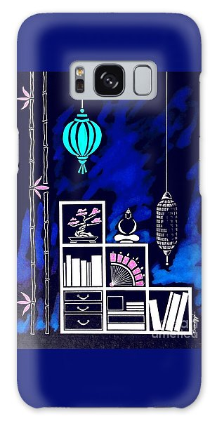 Lamps, Books, Bamboo -- Negative Galaxy Case