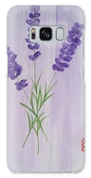 Lavender Galaxy Case