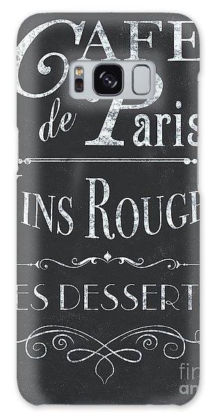 Paris Galaxy S8 Case - Le Petite Bistro 2 by Debbie DeWitt