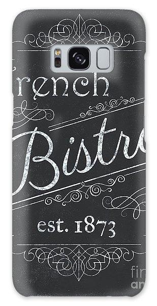 Paris Galaxy S8 Case - Le Petite Bistro 4 by Debbie DeWitt