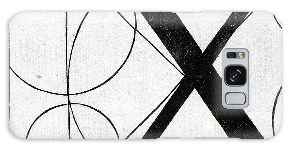 Decorative Galaxy Case - Letter X by Leonardo Da Vinci