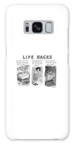 Life Hacks Galaxy Case