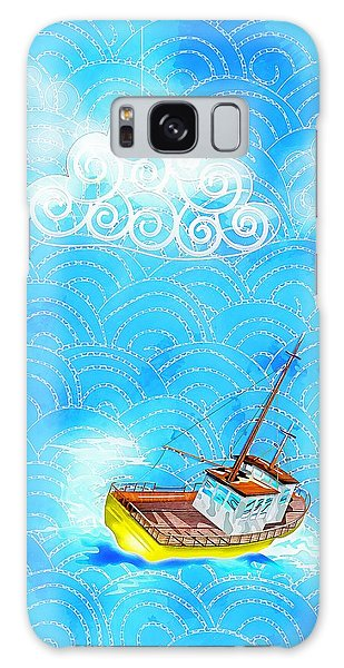 Life Is A Great Adventure Galaxy Case