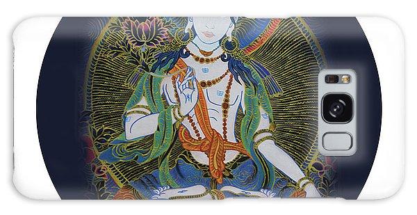 Light Giving Shiva  Galaxy Case