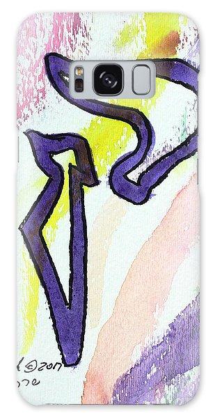 Lilac Kuf Galaxy Case