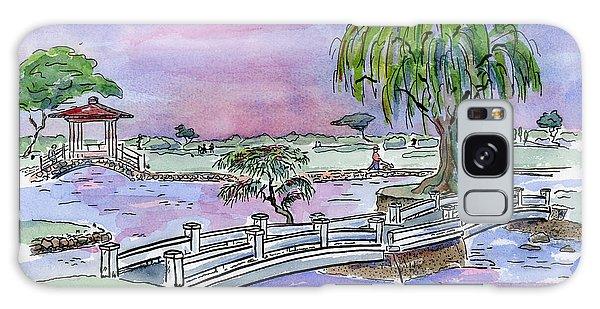 Liliuokalani Park Hilo Hawaii Galaxy Case