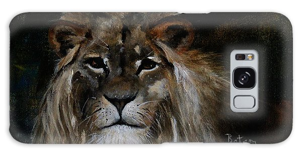 Sargas The Lion Galaxy Case