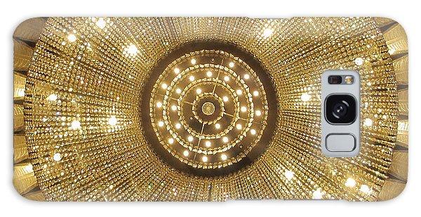 London Hilton Paddington 02 Galaxy Case