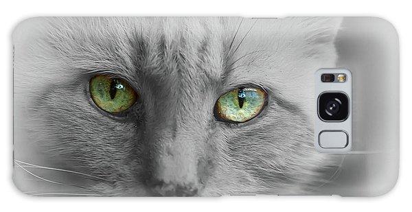 Look Into My Eyes  Galaxy Case