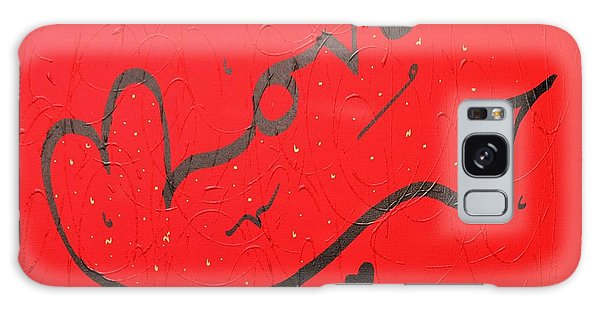 Love In Red By Faraz Galaxy Case