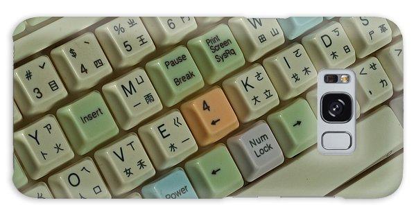 Love Puzzle Keyboard Galaxy Case