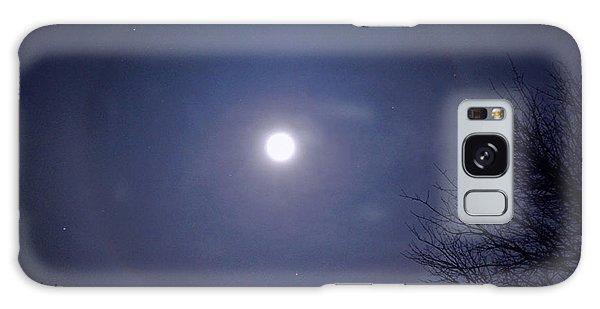 Lunar Corona Galaxy Case by Sue Stefanowicz