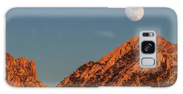 Lunar Sunset Galaxy Case