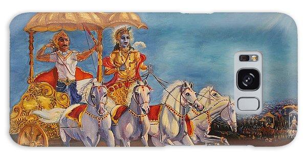 Mahabharat Galaxy Case