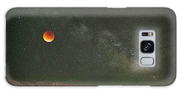 Majestic Sky Galaxy Case