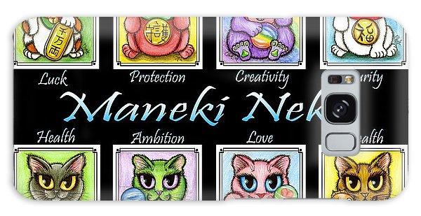 Maneki Neko Luck Cats Galaxy Case