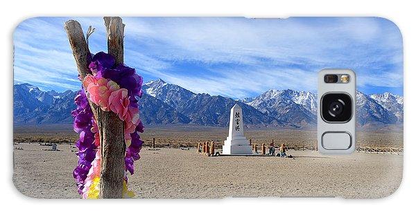 Manzanar Galaxy Case