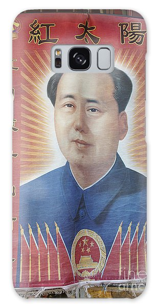 Mao Zedong Hanging Vancouver Chinatown Galaxy Case by John  Mitchell