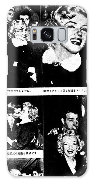 Marilyn Monroe And Joe Dimaggio 1950s Photos By Unknown Japanese Photographer Galaxy Case