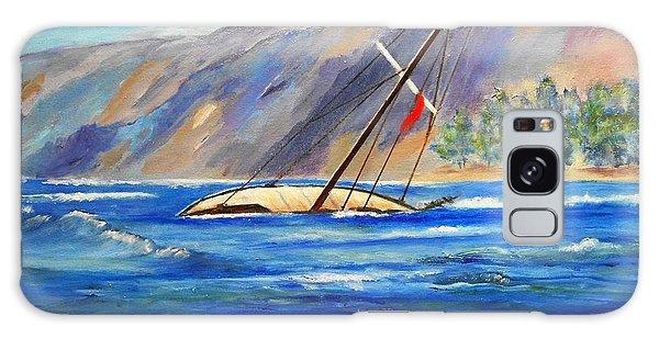 Maui Boat Galaxy Case