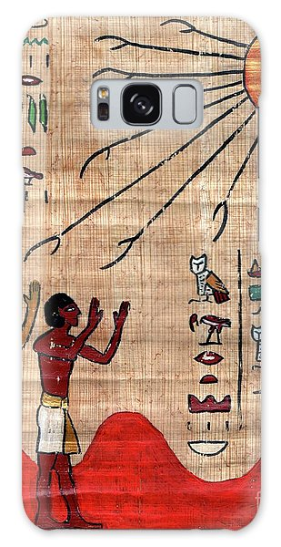 May God Stand Between You And Harm 18th Dynasty Egyptian Blessing Galaxy Case