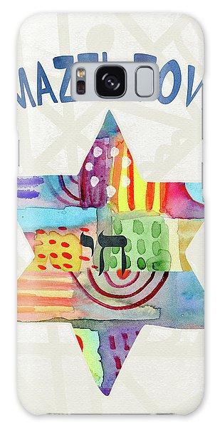 Bat Galaxy S8 Case - Mazel Tov Colorful Star- Art By Linda Woods by Linda Woods
