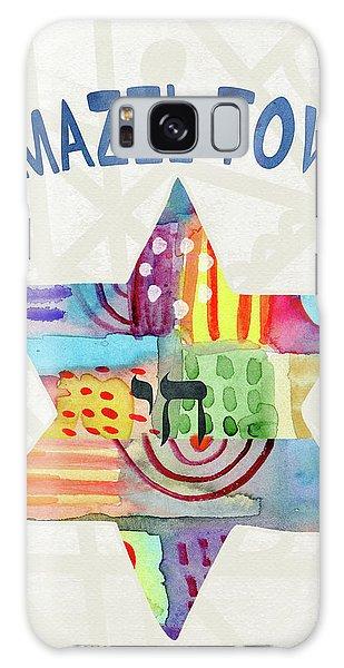 Celebration Galaxy Case - Mazel Tov Colorful Star- Art By Linda Woods by Linda Woods