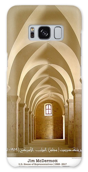 Mcdermott Great Mosque Aleppo Galaxy Case