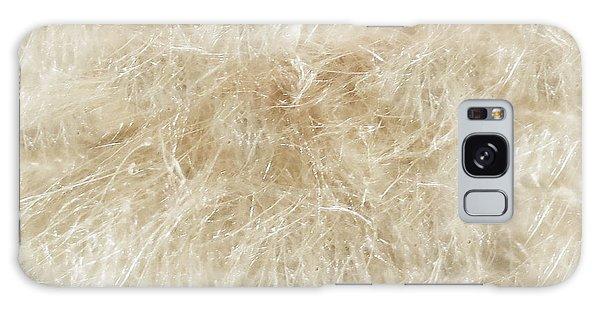 Meadow Fluff Galaxy Case