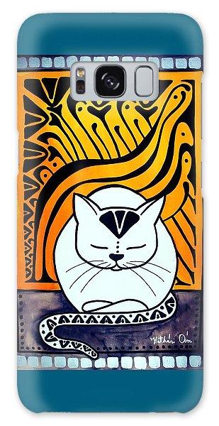Meditation - Cat Art By Dora Hathazi Mendes Galaxy Case