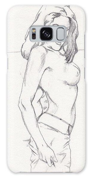 Megan - Sketch Galaxy Case
