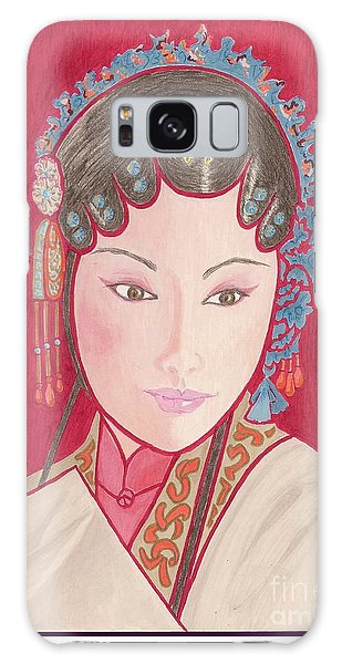 Mei Ling -- Portrait Of Woman From Chinese Opera Galaxy Case