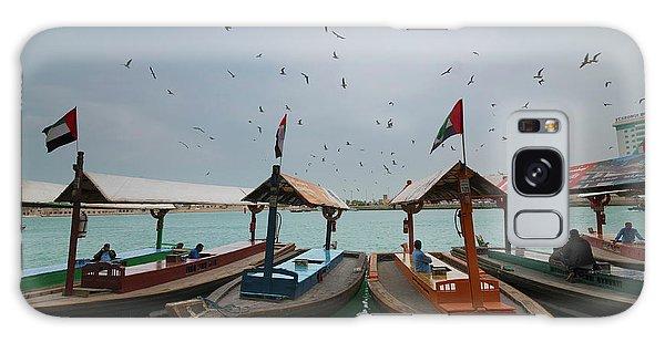 Merchants Of Dubai Galaxy Case