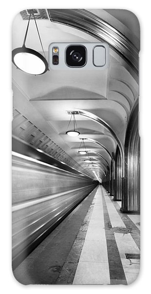 Metro #5147 Galaxy Case