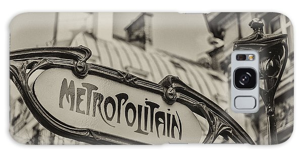 Metropolitain Galaxy Case