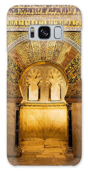 Mihrab In The Great Mosque Of Cordoba Galaxy Case