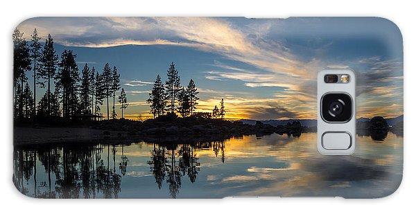 Mirror Sunset Galaxy Case